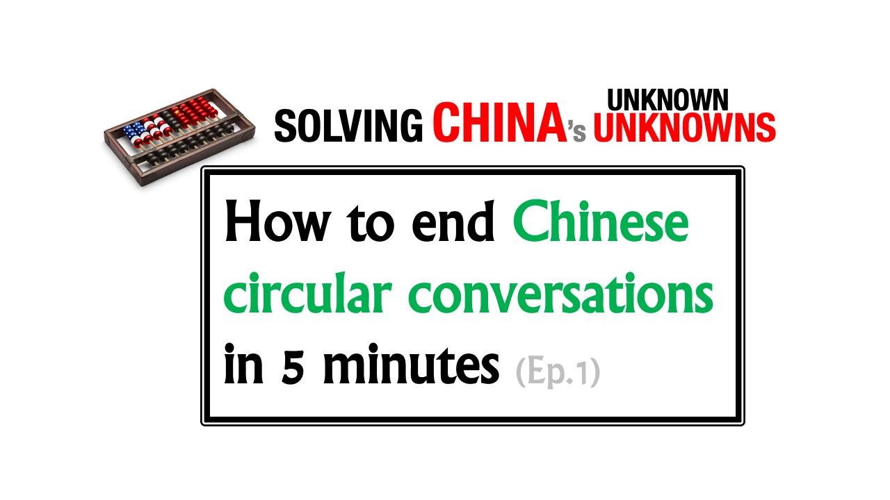Chinese circular conversations