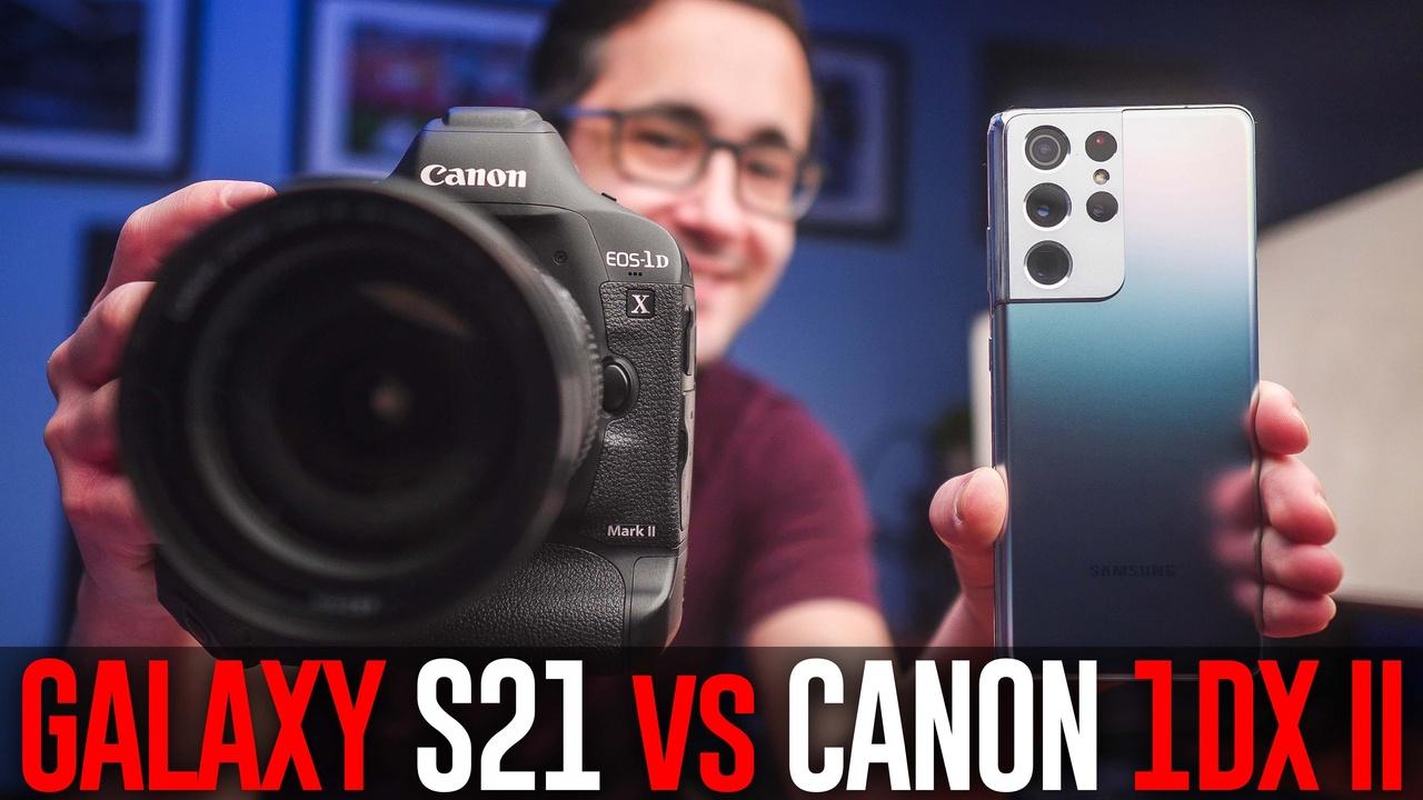 galaxy-s21-vs-canon-1dx-2