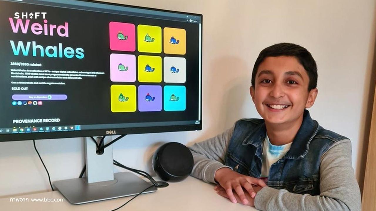 รู้จักกับ Benyamin Ahmed เด็ก 12 ขวบ ที่สร้างรายได้จาก NFT มากถึง 13 ล้านบาท