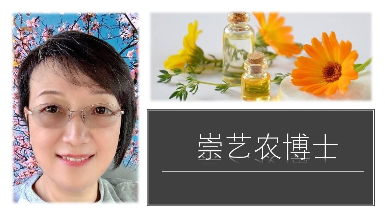 Dr. Yinong Chong 崇艺农