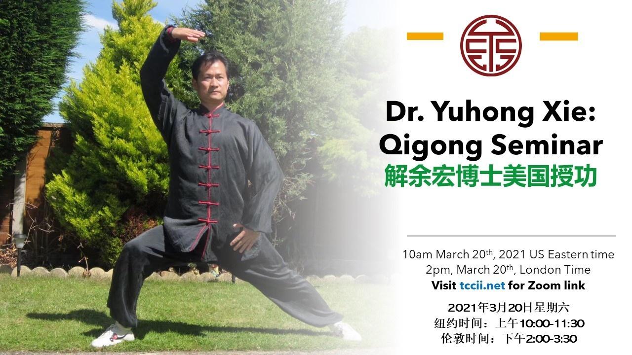 Dr Yuhong Xie