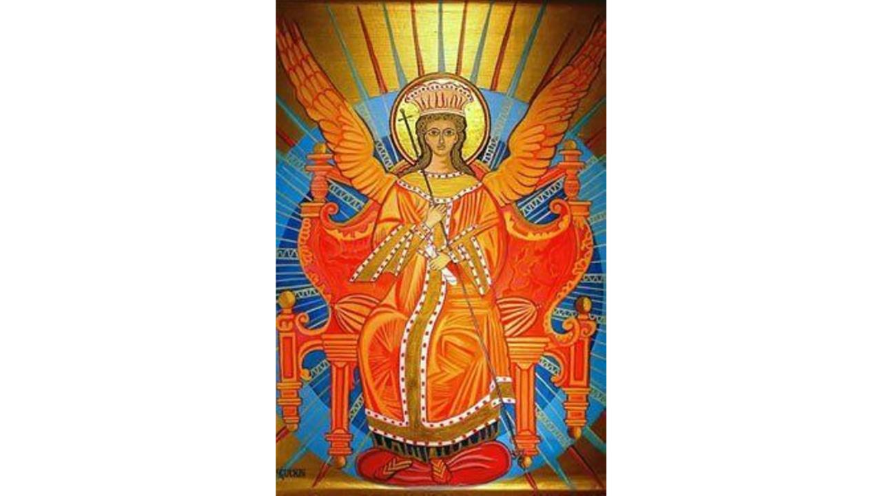 Sophia: Knowledge of Transcendent Unity