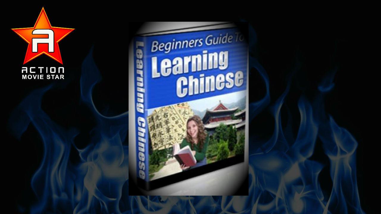 Jj2o9kiqkytpozrinwtz kajabi   learning chinese