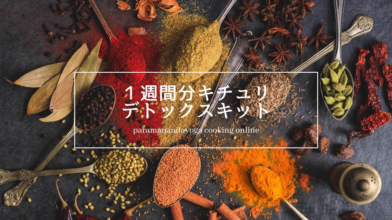 Uauiuaapsro2vsrwdl8w photo food cooking youtube channel art 5