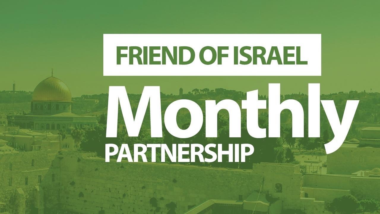 0qu3ftq5qseokqfxyjan friend of israel