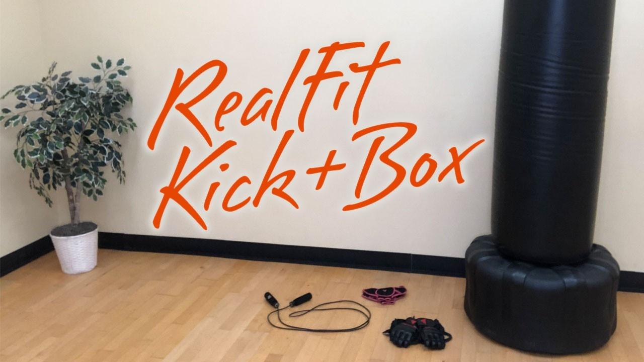 Fyrgvjlgqeetfoog0hqe realfit kick box product image