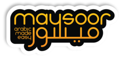 Egzrrai1sqc8ddhcnd7l maysoor arabic logo