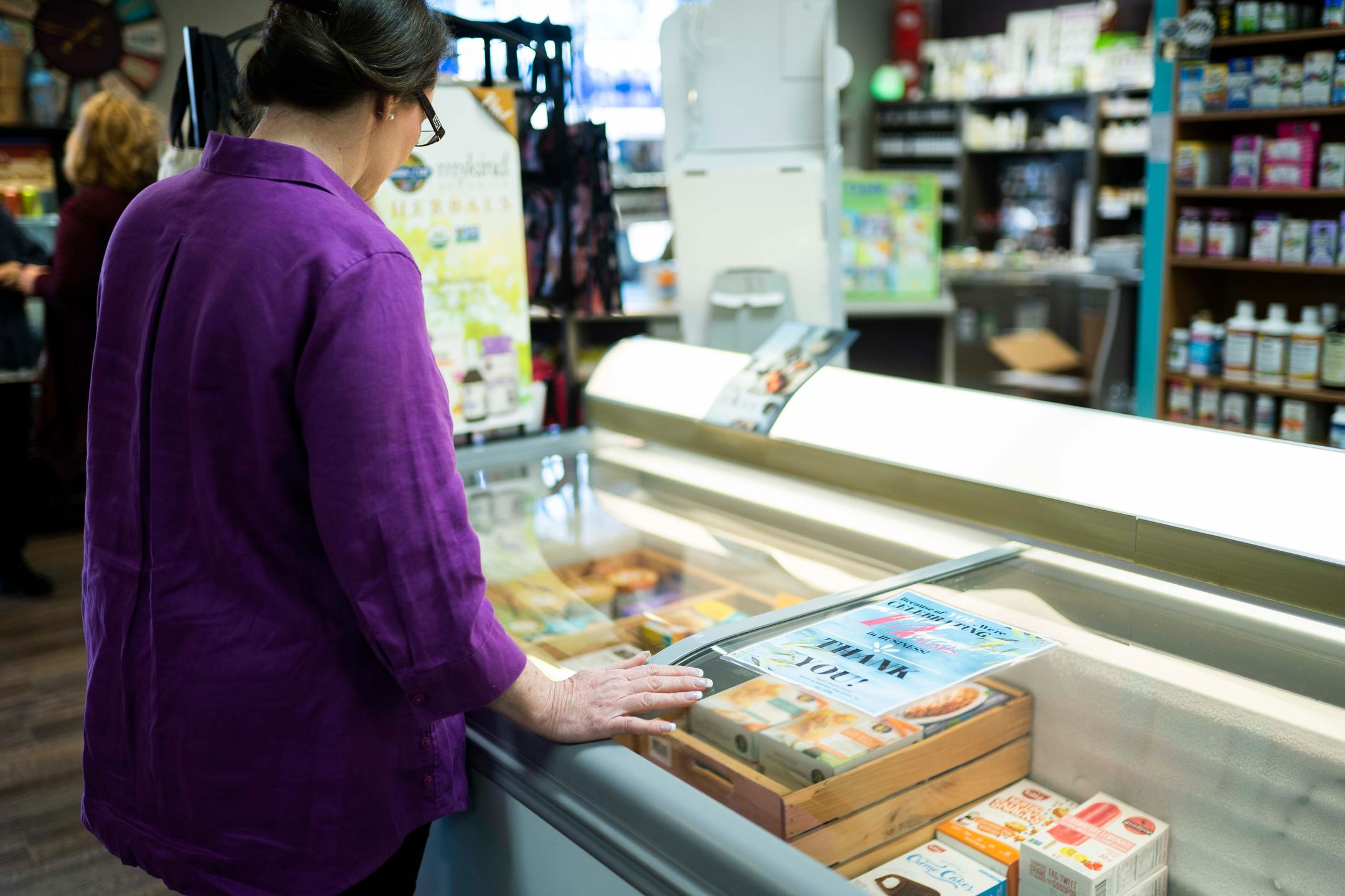 Heath Health Foods, Paducah, KY