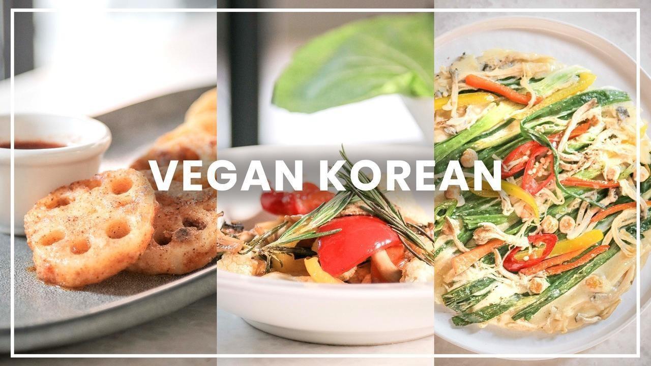 vegan korean cooking classes