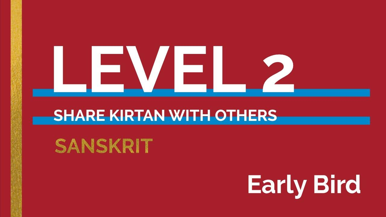 Share Kirtan with Others