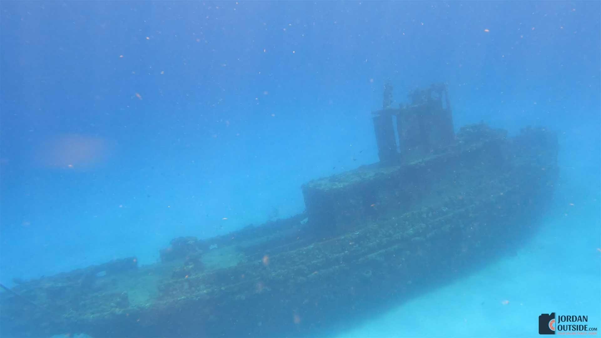 Shipwreck at Butler Bay Beach