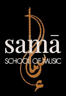 Samā School of Music