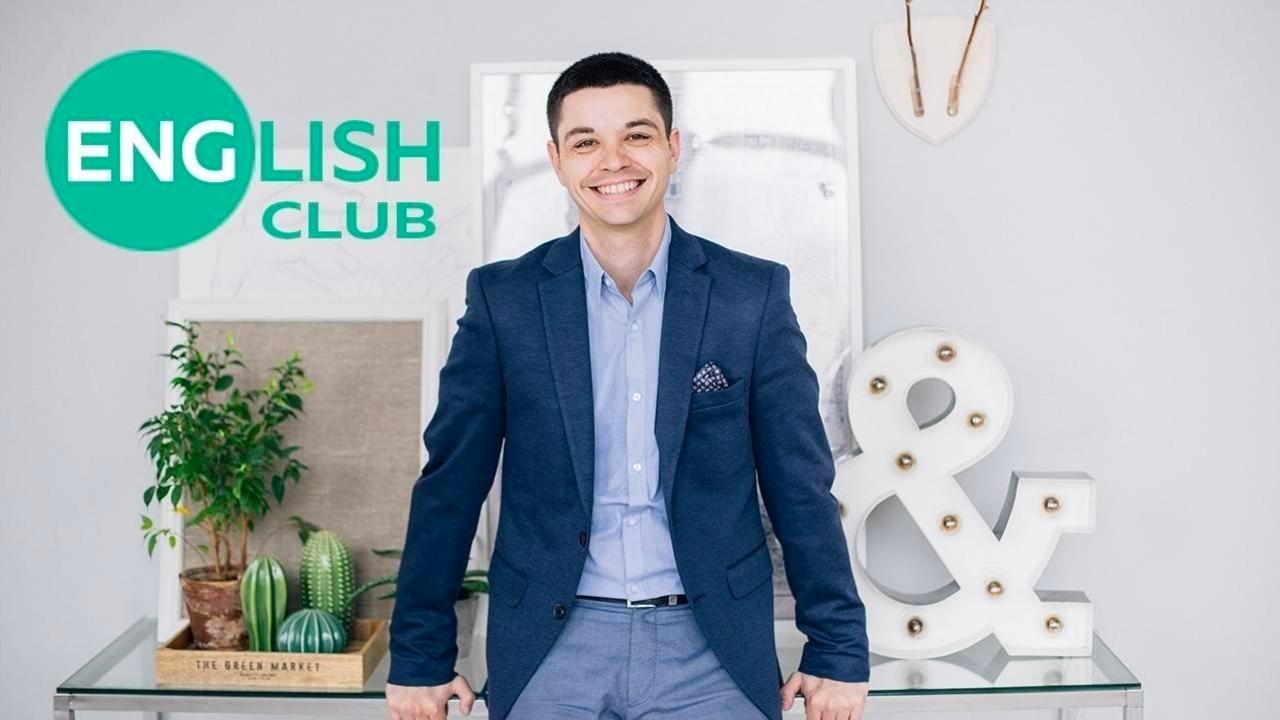 Self-Study Course - English Club