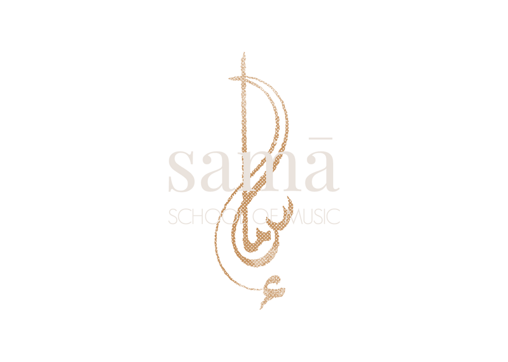 Samā School of Music with Tahir Qawwal