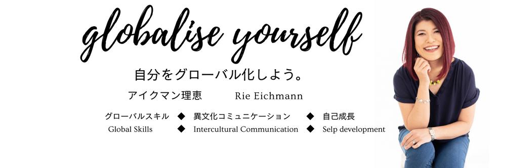 Globalise yourself