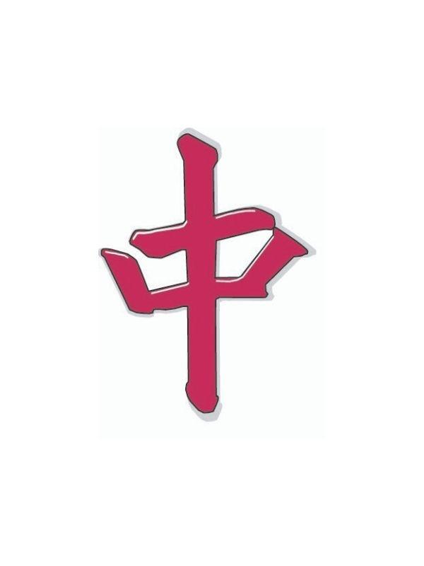 Zhong accreditatie, Nine Star Ki & Feng Shui Academie