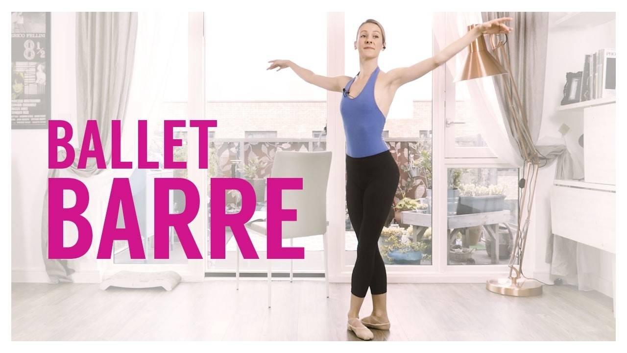 Elementary Ballet Barre