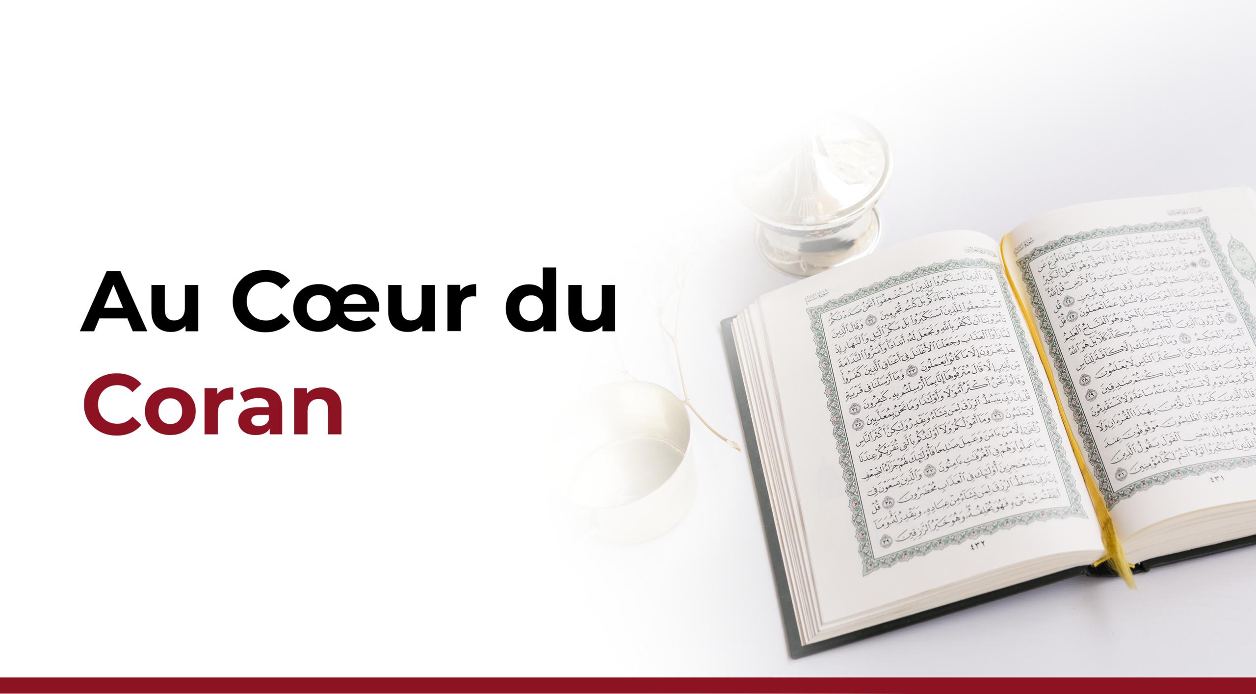 Au Coeur du Coran
