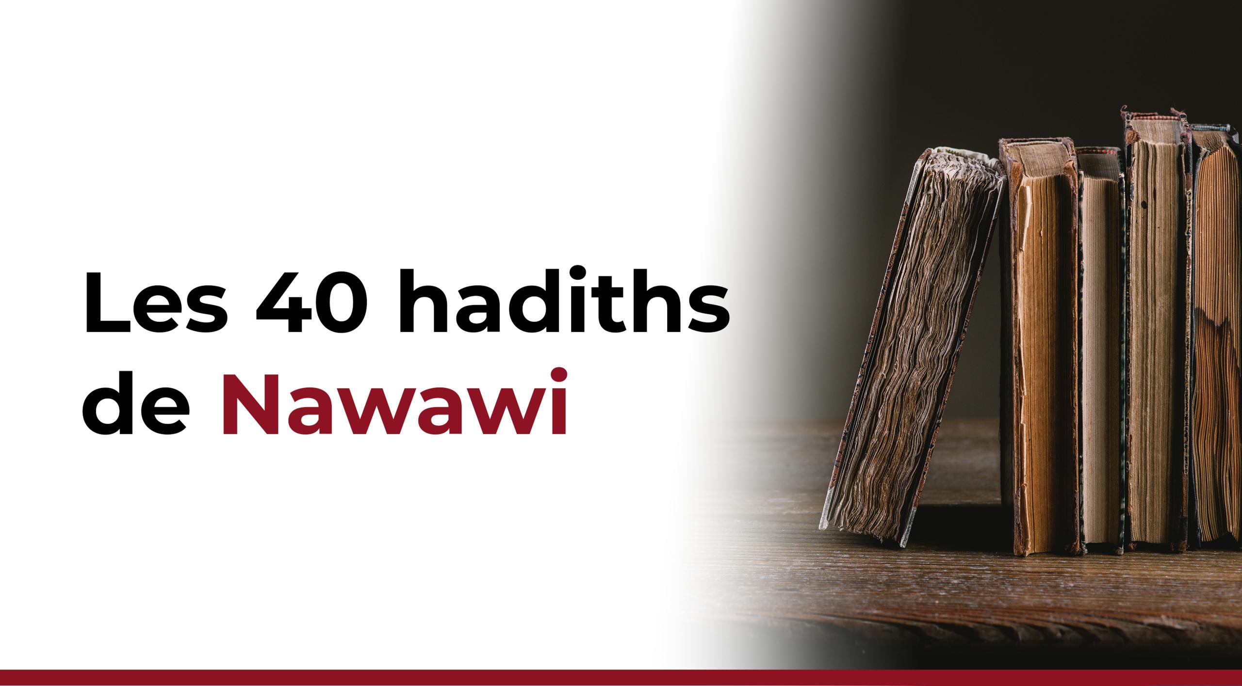 Les 40 hadiths Nawawi