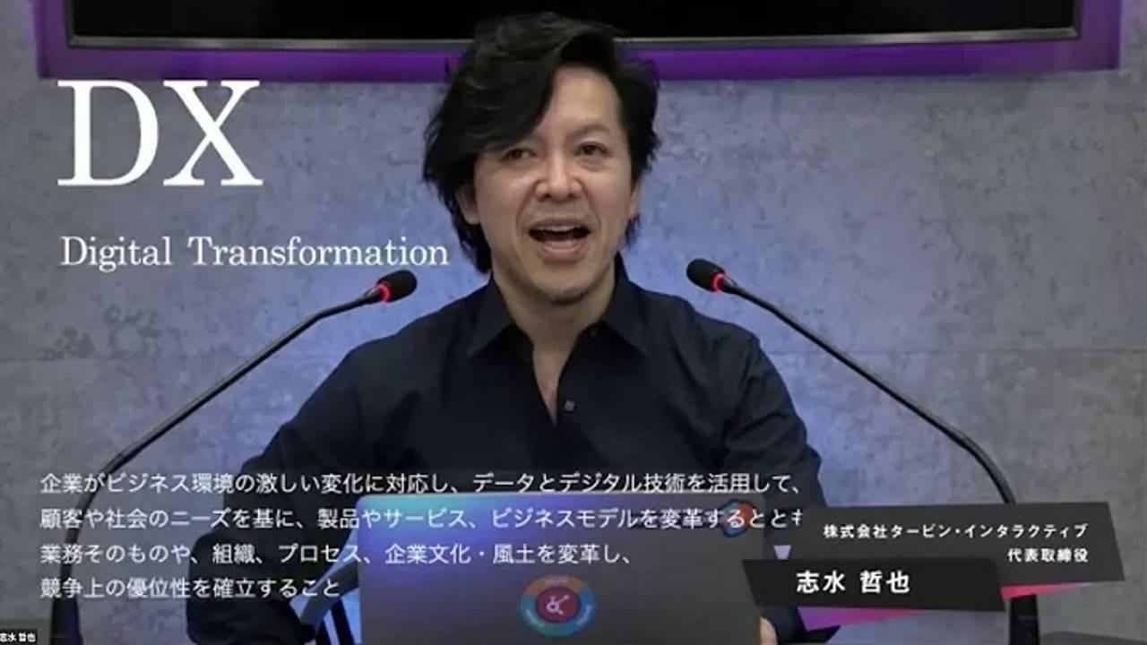 志水哲也氏 MAマーケティング・オートメーションセミナー Day1