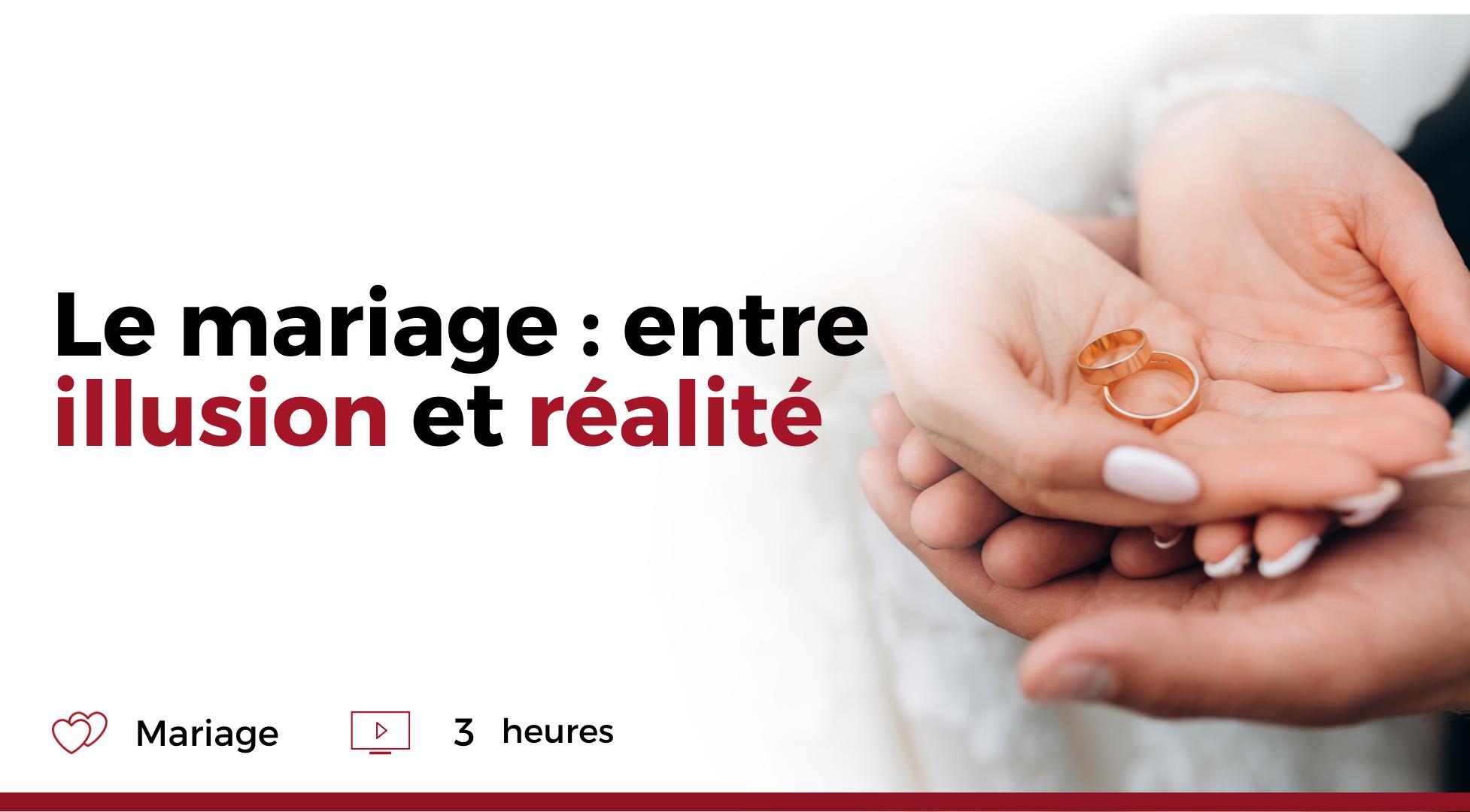 Le mariage entre illusion et réalité