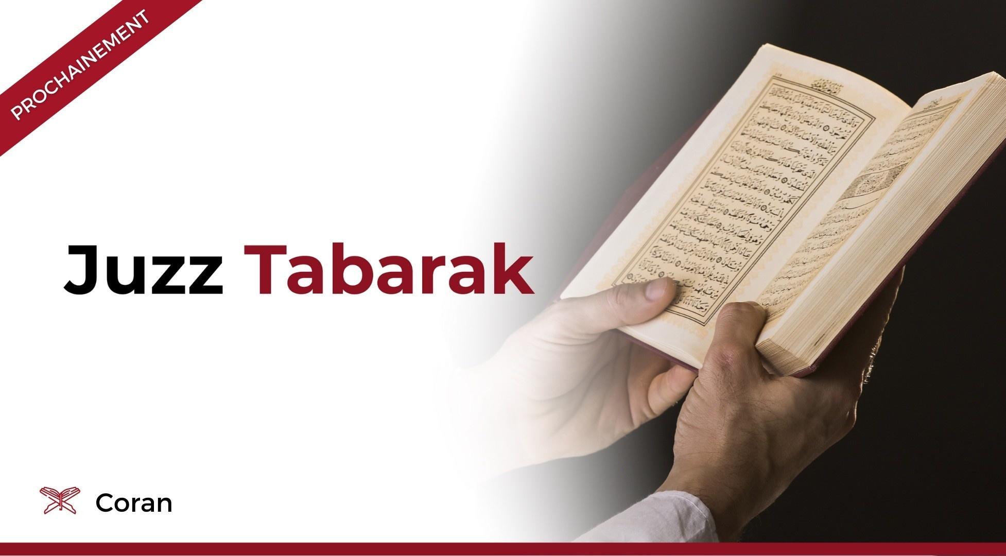 Taqwa, la meilleure des provisions