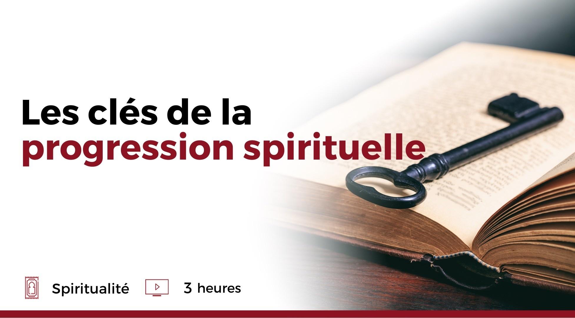 Les clés de la progression spirituelle