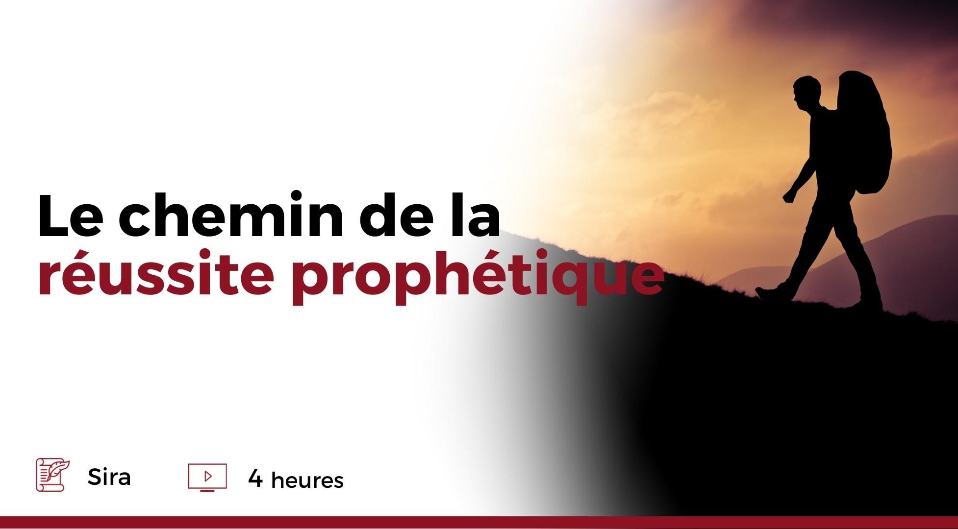 La réussite prophétique