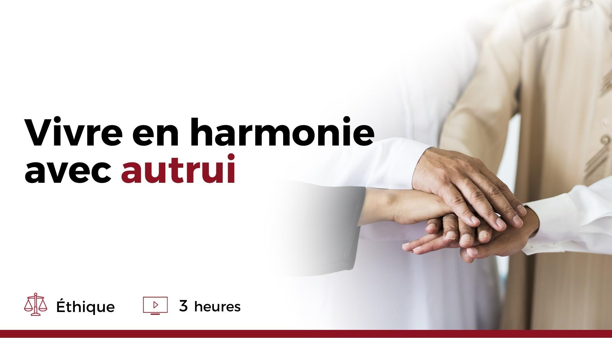 Vivre en harmonie avec autrui