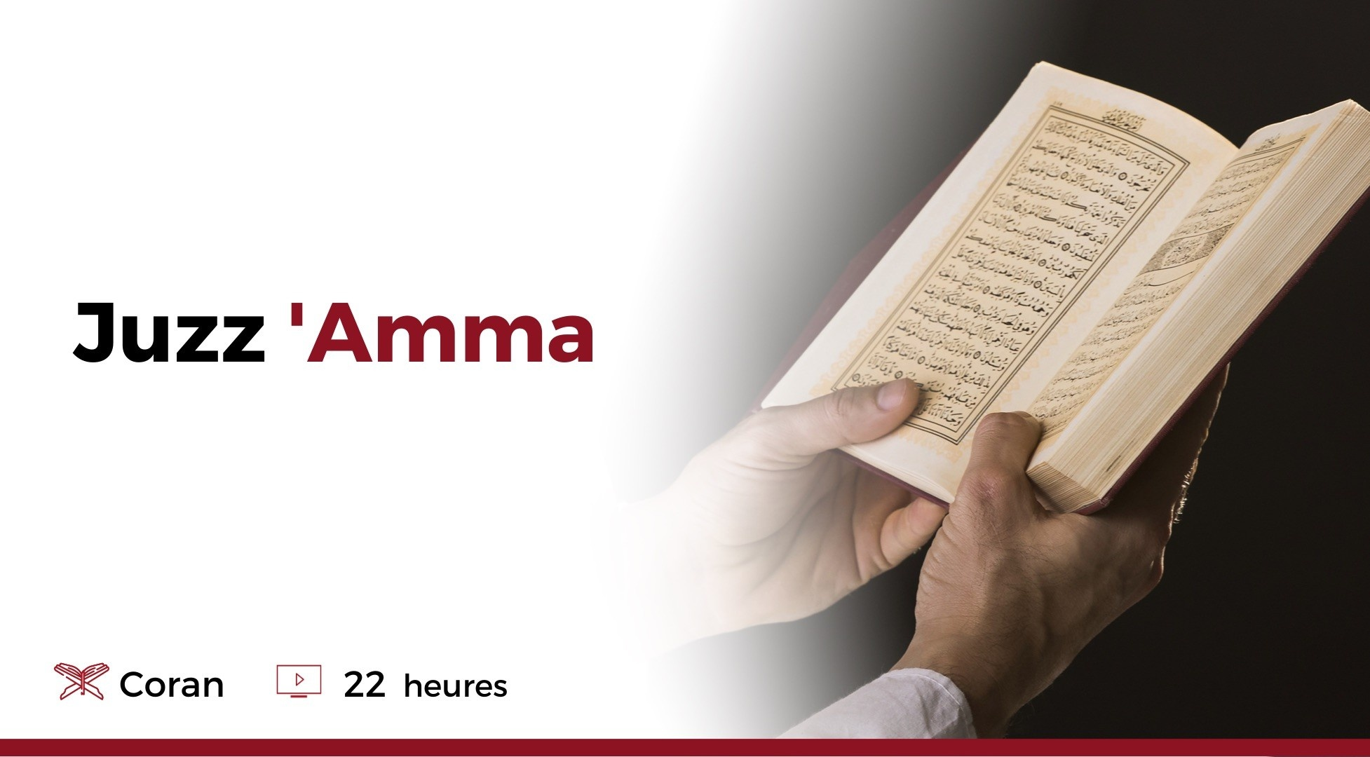 Juzz 'Amma